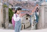 Сцена из фильма Меня зовут По-ри / Naneun Bo-ri (2020) Меня зовут По-ри сцена 2