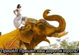 Фильм Бахубали: Завершение / Bahubali 2: The Conclusion (2017) - cцена 1