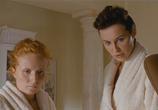 Сцена из фильма Как избавиться от целлюлита / Jak sie pozbyc cellulitu (2011)