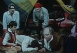 Сцена из фильма Был настоящим трубачом (1973) Был настоящим трубачом сцена 15