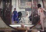 Фильм Плоды страсти / Les fruits de la passion (1981) - cцена 2