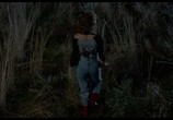 Фильм Лезвия / Blades (1989) - cцена 9
