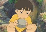 Мультфильм Рыбка Поньо на утесе / Gake no Ue no Ponyo (2008) - cцена 1