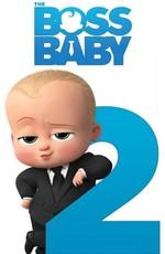 Босс-молокосос 2 / The Boss Baby 2 (2021)