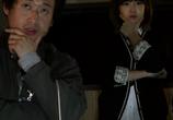 Сцена из фильма Чхо Ён / Cheo Yong (2014)