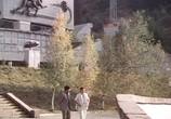 Фильм Потерпевшие претензий не имеют (1986) - cцена 3