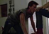 Фильм Свободные / Footloose (1984) - cцена 1
