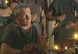ТВ BBC: Древний Рим. Расцвет и крушение империи / BBC: Ancient Rome. The Rise and Fall of an Empire (2006) - cцена 2