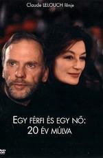 Мужчина и женщина 20 лет спустя / Un homme et une femme, 20 ans déjà (1986)