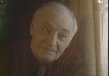 Фильм Берлинский экспресс (2001) - cцена 3