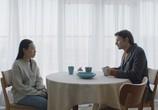 Фильм Троица (2019) - cцена 2