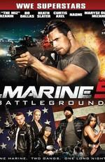 Морпех 5: Поле битвы / The Marine 5: Battleground (2017)