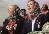Сцена из фильма Кубанские казаки (1950) Кубанские казаки сцена 5
