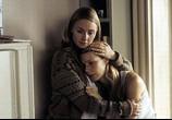 Фильм Доказательство / Proof (2005) - cцена 2