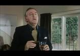 Фильм Романтичная англичанка / The Romantic Englishwoman (1975) - cцена 2
