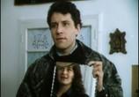 Сцена из фильма Зима в раю (1989) Зима в раю сцена 16