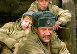 Фильм Сволочи (2006) - cцена 6