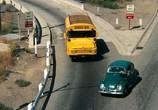 Фильм Грязный Гарри / Dirty Harry (1971) - cцена 3