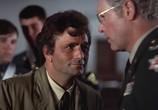 Фильм Коломбо: При первых проблесках зари / Columbo: By Dawn's Early Light (1974) - cцена 3