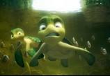 Сцена из фильма Шевели ластами! / Sammy's avonturen: De geheime doorgang (2010)