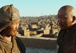 Сцена из фильма Орда (2012)