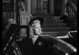 Сцена из фильма Ночной кошмар / I Wake Up Screaming (1941) Ночной кошмар сцена 6
