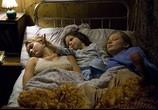 Фильм Однажды в провинции (2008) - cцена 6