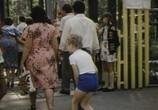 Фильм Лялька-Руслан и его друг Санька (1980) - cцена 2