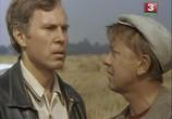 Фильм Возьму твою боль (1980) - cцена 1