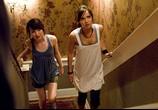 Фильм Незваные / The Uninvited (2009) - cцена 4