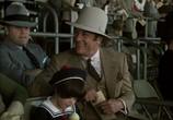 Фильм Маленькая мисс Маркер / Little Miss Marker (1980) - cцена 2