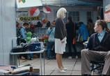 Сцена из фильма Женщины мафии 2 / Kobiety mafii 2 (2019) Женщины мафии 2 сцена 4