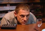 Фильм Была не была (2006) - cцена 7