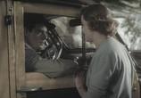 Фильм Призрак из космоса / Phantom from Space (1953) - cцена 3