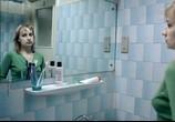 Фильм 4 месяца, 3 недели и 2 дня / 4 luni, 3 saptamani si 2 zile (2007) - cцена 3
