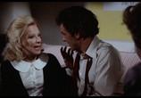 Фильм Мики и Ники / Mikey and Nicky (1976) - cцена 2