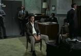 Фильм Двое в городе / Deux Hommes Dans La Ville (1973) - cцена 5
