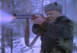 Фильм Серые Волки (1993) - cцена 1