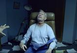 Фильм Забытая роща / Hollows Grove (2014) - cцена 2