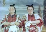 Сцена из фильма Кубанские казаки (1950) Кубанские казаки сцена 8