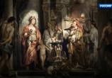 Сцена из фильма Мифы Древней Греции / Les Grands Mythes (2016) Мифы Древней Греции сцена 3
