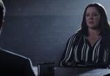 Сцена из фильма Искусственный интеллект / Superintelligence (2020)