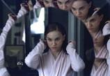 Сцена из фильма Черный Лебедь / Black Swan (2011)