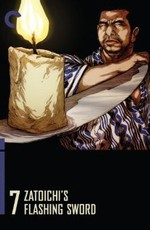 Сверкающий меч Затойчи / Zatôichi abare tako (1964)