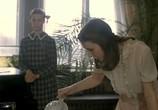 Фильм Завтра была война (1987) - cцена 1