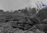 ТВ Вторая мировая - битвы за Европу / WWII: Battles for Europe (2019) - cцена 4