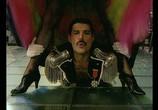 Сцена из фильма Freddie Mercury - Never Boring (2019) Freddie Mercury - Never Boring сцена 6