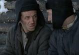 Сцена из фильма Завещание Ленина (2007) Завещание Ленина сцена 3
