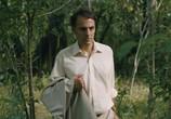 Фильм Банкиры / Azor (2021) - cцена 5