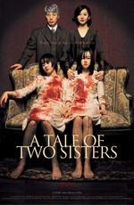 История двух сестер / Janghwa, Hongryeon (2003)